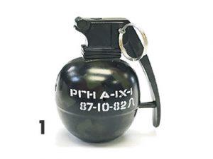 NL1521 Grenade Lighter